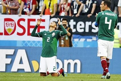Reprezentanci Meksyku